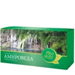 amiroveda2