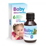 baby-cashlenec